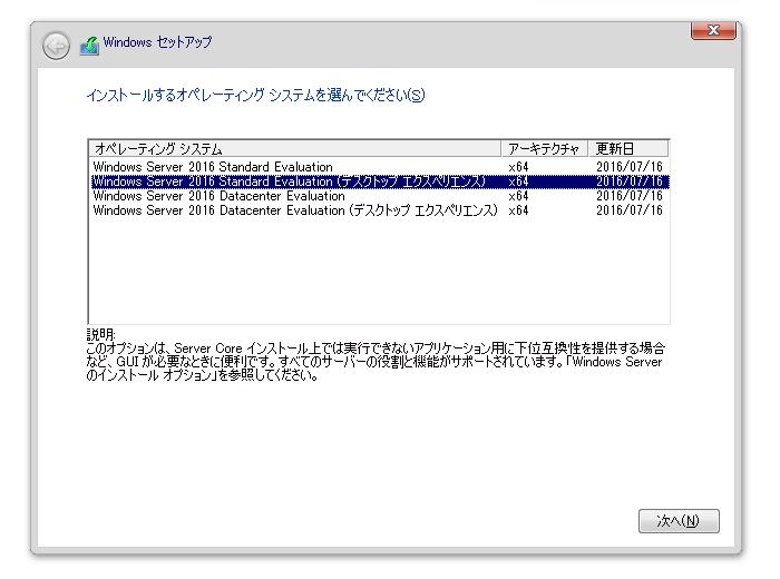 windows server 2003 評価 版  iso