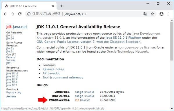 JDK(Java)のインストールと環境設定 | Java入門 | …